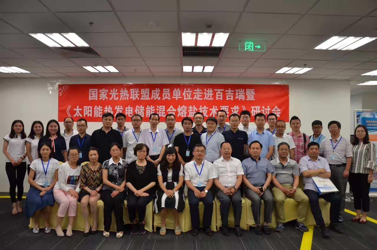 天津大众创业万众创新活动周圆满落幕